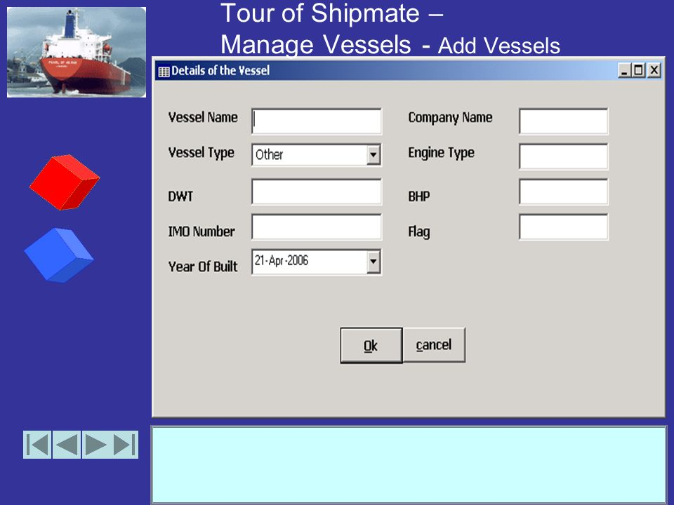 Tour of Shipmate – Manage Vessels - Authentication