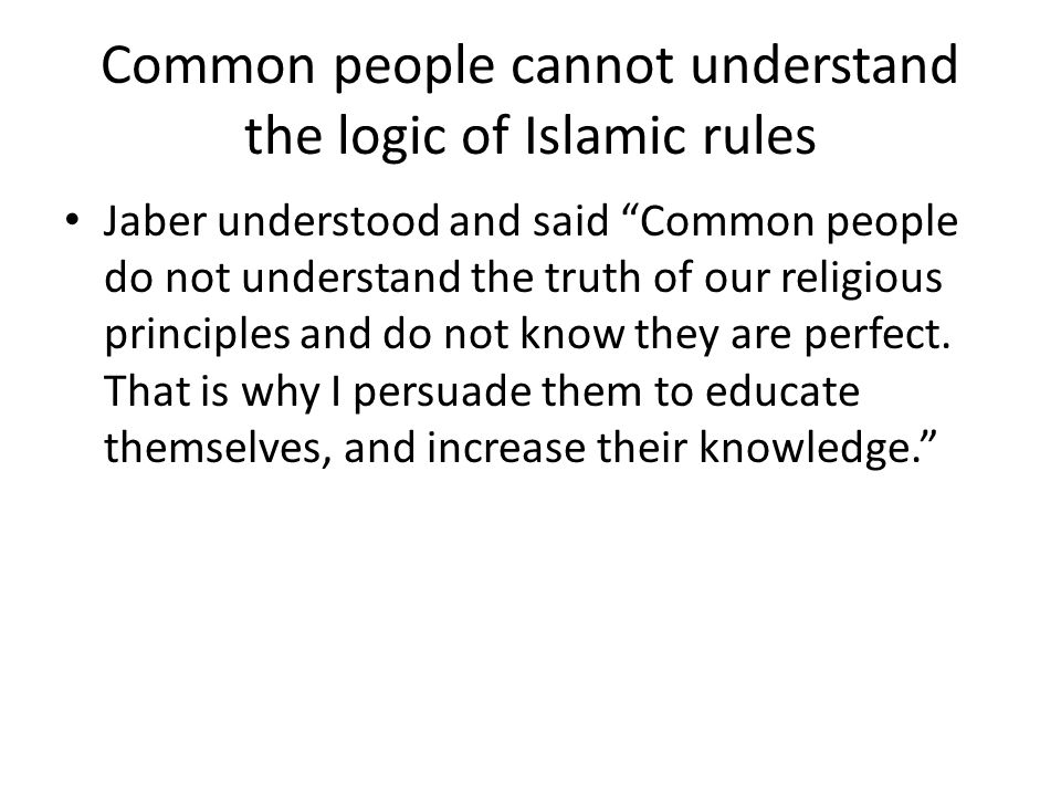 Common people cannot understand the logic of Islamic rules Jaber understood and said Common people do not understand the truth of our religious princi