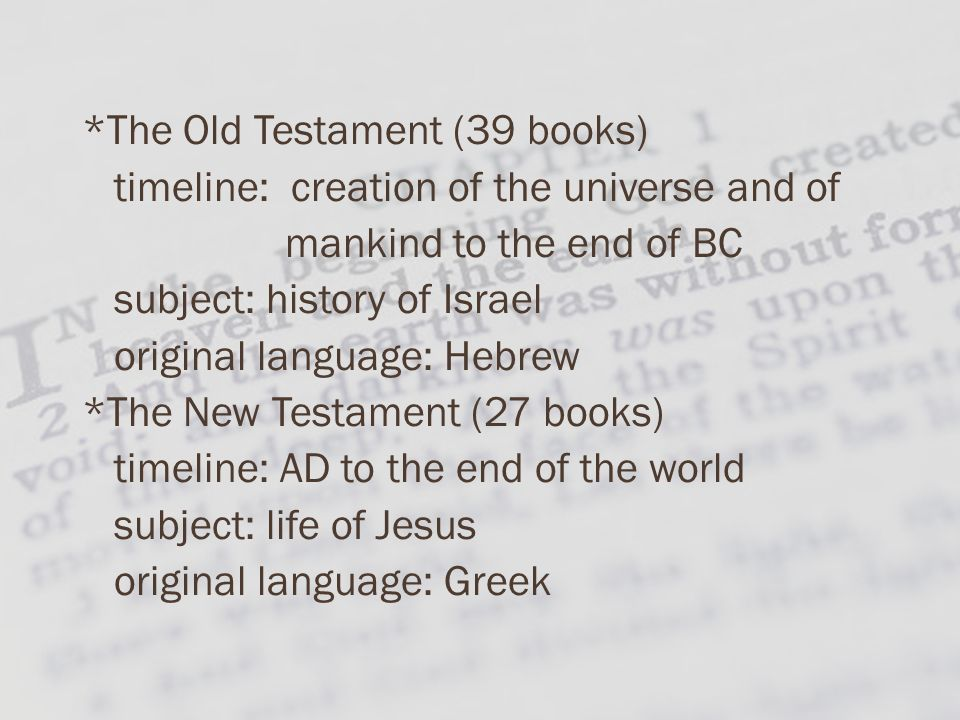 The structure --The Bible as an anthology--a set of selections produced over a period of some one thousand years.