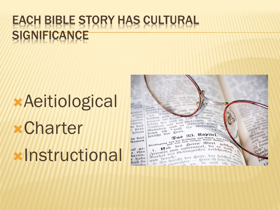 --The Bible is the common heritage of us all, whatever our religious beliefs.