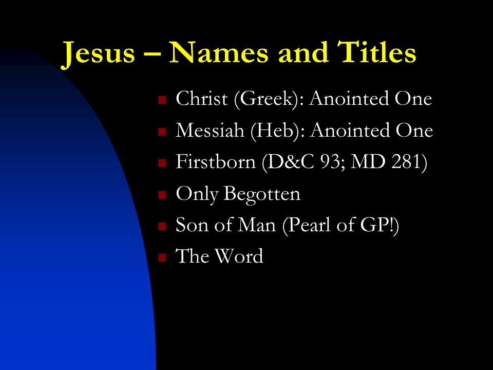 LAW OF MOSES LAW OF CHRIST Behavior Principle Beatitudes and Commandments