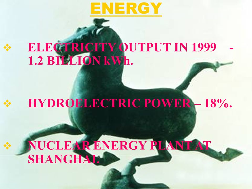 ELECTRICITY OUTPUT IN 1999- 1.2 BILLION kWh. HYDROELECTRIC POWER – 18%.