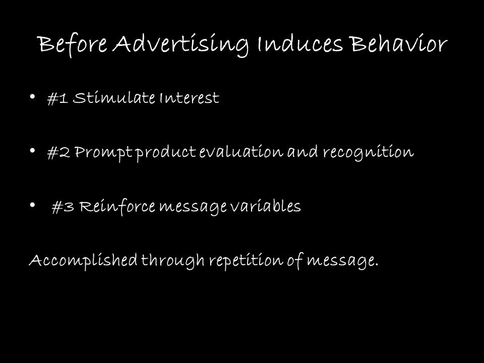 Each advertisement or commercial represents an individual mythology, which also contributes to the overall brand mythology… Megabrand advertising does not just sell products, it creates an emotional bond between the brand and the consumer.