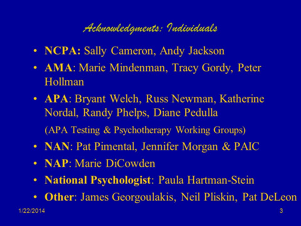 Acknowledgement: Individuals Clinical Staff –Practice –Cape Fear Clinic (dba as Tileston Health Clinic) Lab Group La Familia –In-laws: Debbie Newman, Paul Newman, Stephen Smith –Parents & Brother: Tony & Silvia Puente, Henry & Sue Puente –Nuclear family: Krista, Niki, Lucas & Linda 1/22/20144