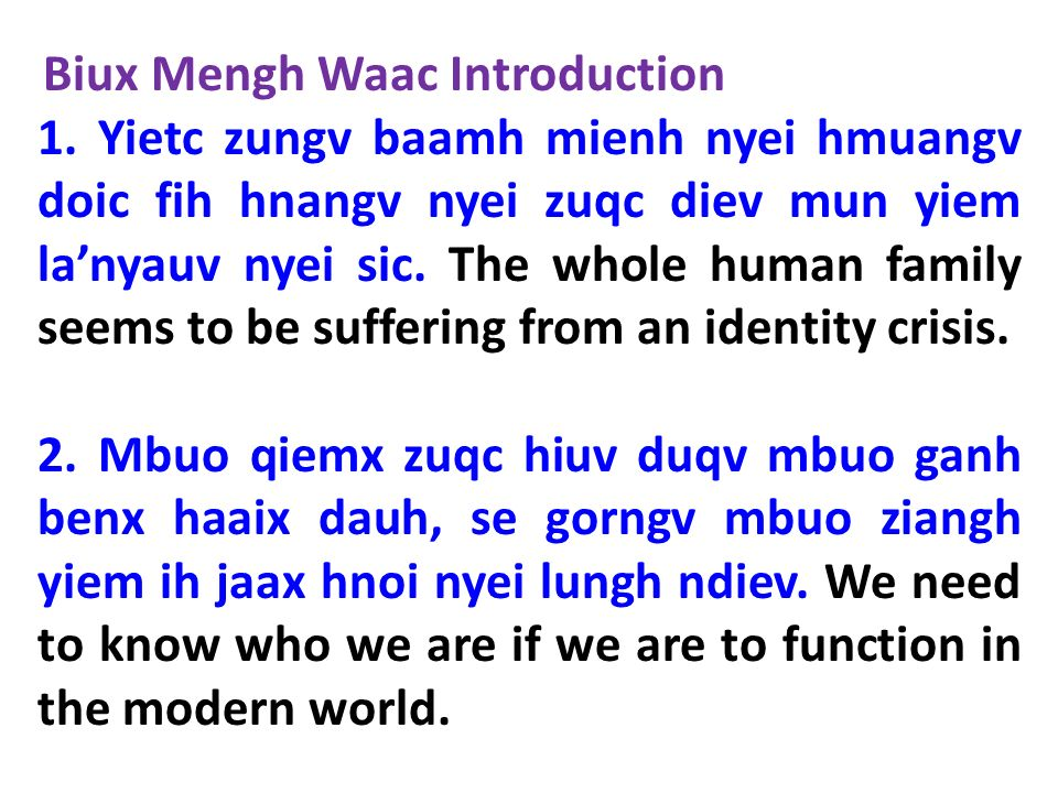 Biux Mengh Waac Introduction 1.