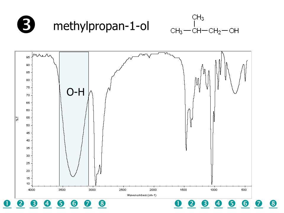 methylpropan-1-ol O-H