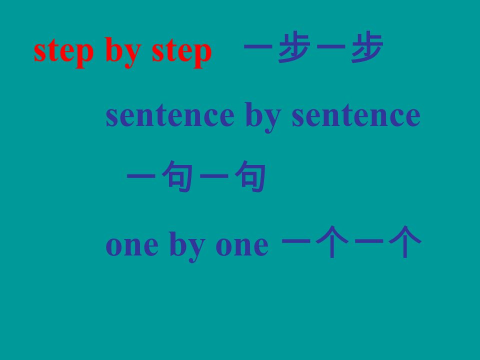 step by step sentence by sentence one by one
