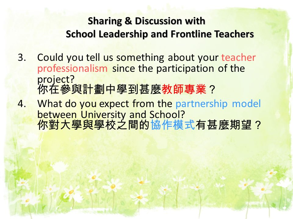 Advantages Knowledge sharing among teachers from the participating schools Ms.