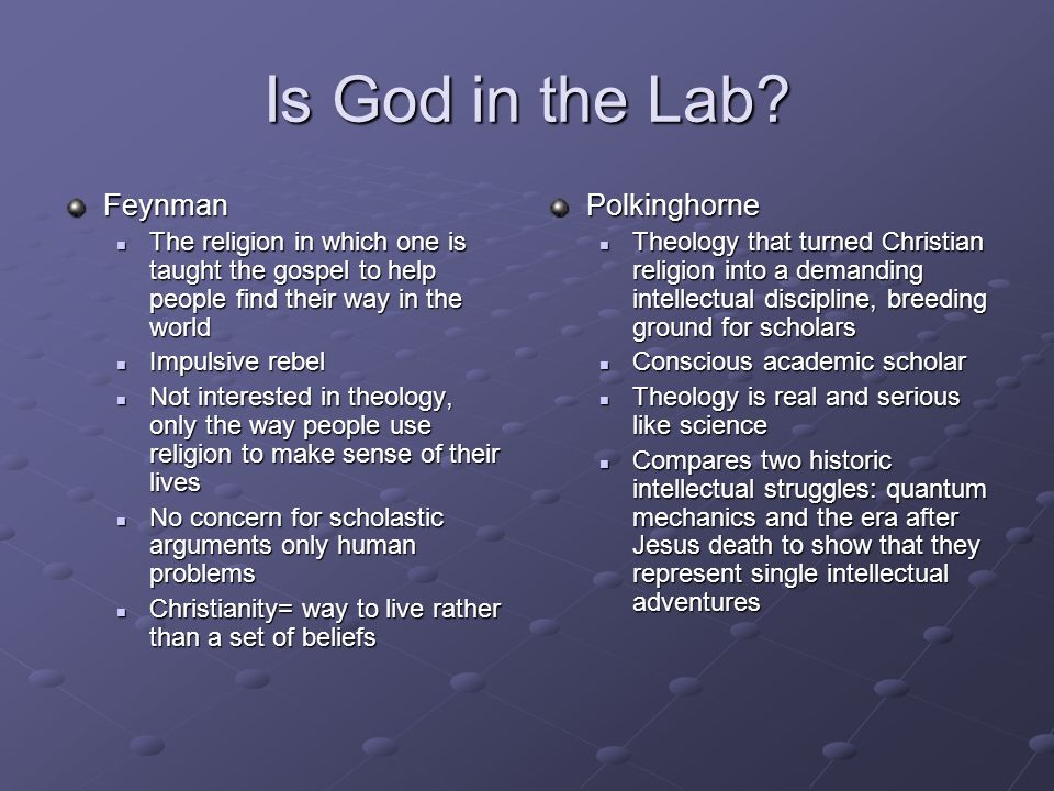 Is God in the Lab.