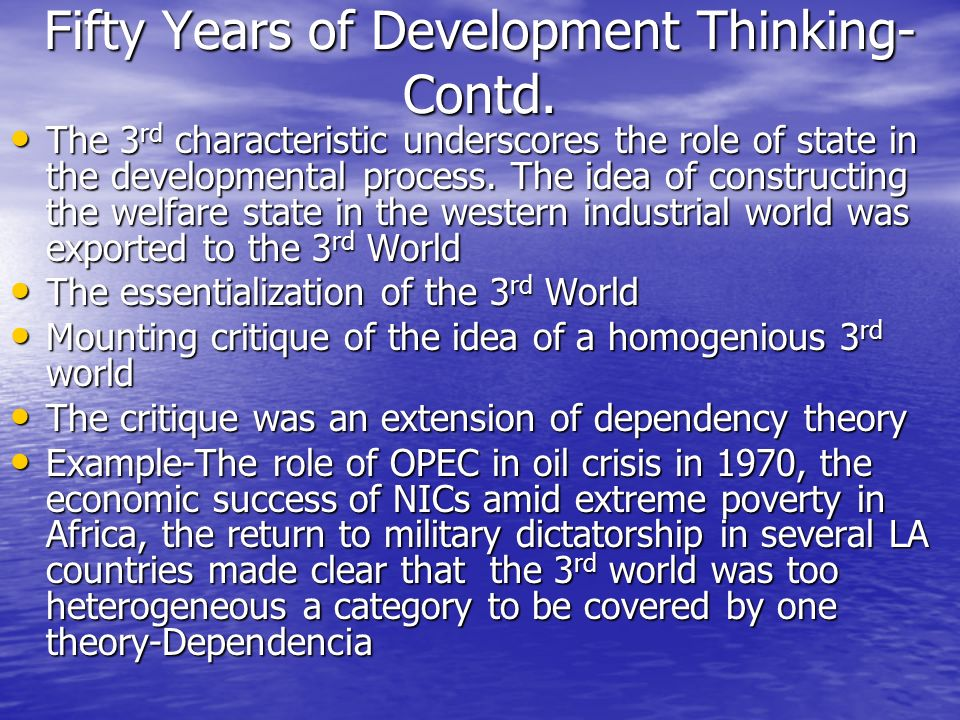 Subject matter of DS DS has a shared interest in less developed countries, or developing countries, or the South, or post-colonial societies, formerly known as the Third World, and comparative analysis therein.