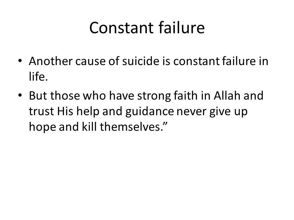 Why follow the fiqh of Imam Sadiq.