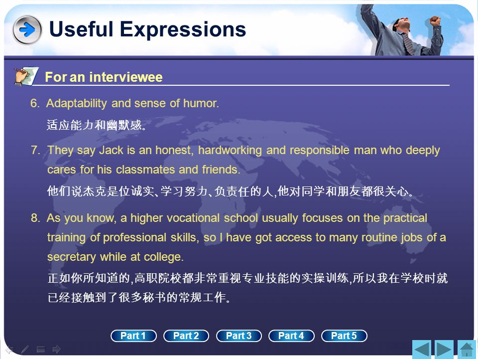 Useful Expressions For an interviewee 3. I feel I can make some positive contributions to your company in the future.,, 4. My graduate school training