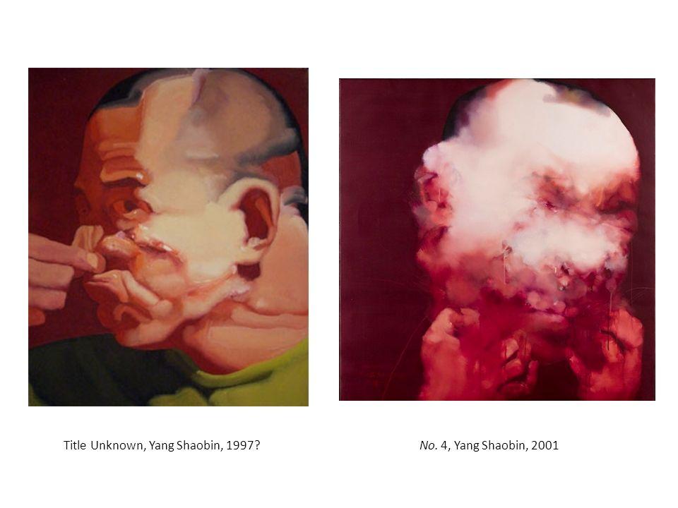 Title Unknown, Yang Shaobin, 1997 No. 4, Yang Shaobin, 2001
