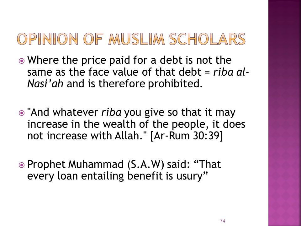 Where the price paid for a debt is not the same as the face value of that debt = riba al- Nasiah and is therefore prohibited.