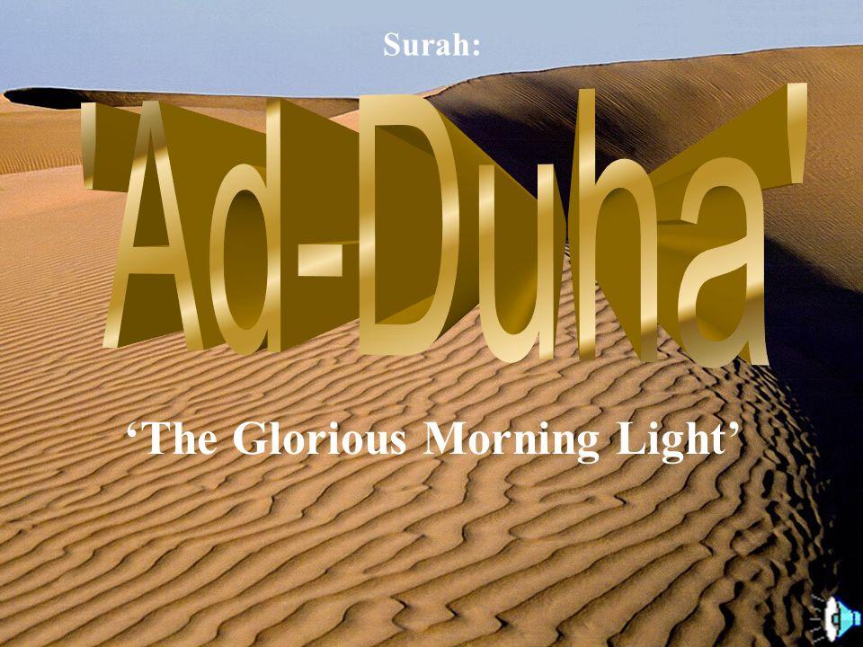 The Glorious Morning Light Surah: