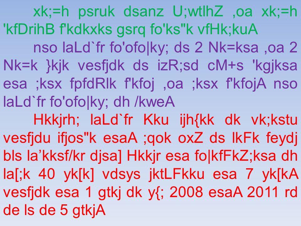 nso laLd`fr fo'ofo|ky; ds 2 Nk=ksa,oa 2 Nk=k }kjk vesfjdk ds izR;sd cM+s 'kgjksa esa ;ksx fpfdRlk f'kfoj,oa ;ksx f'kfojA nso laLd`fr fo'ofo|ky; dh /kw