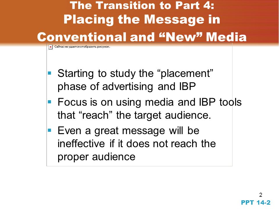 12 PPT 14-12 Media Planning: Strategies [2] Continuity: Continuous scheduling Flighting Pulsing Forgetting function Media Context: Editorial climate/tone of media vehicle Length or Size of Ads: Creative requirements Square root law Media budget Competitive environment may want to match size and length of key competitors