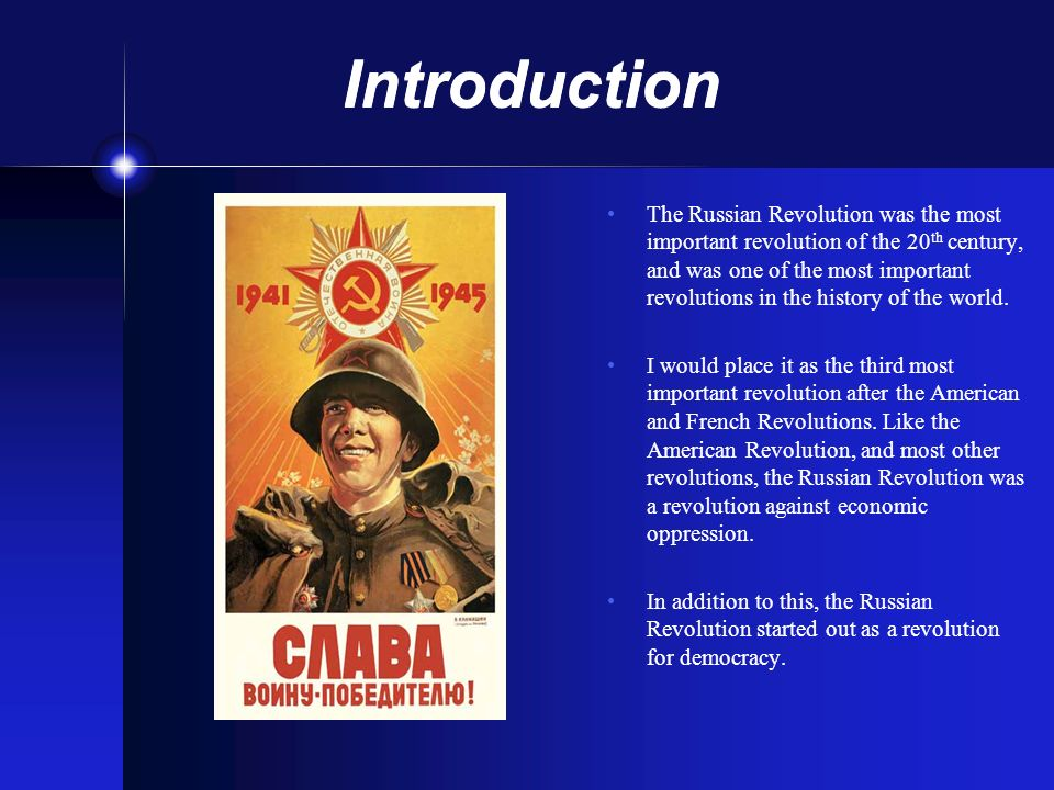 Introduction The Russian Revolution was the most important revolution of the 20 th century, and was one of the most important revolutions in the histo