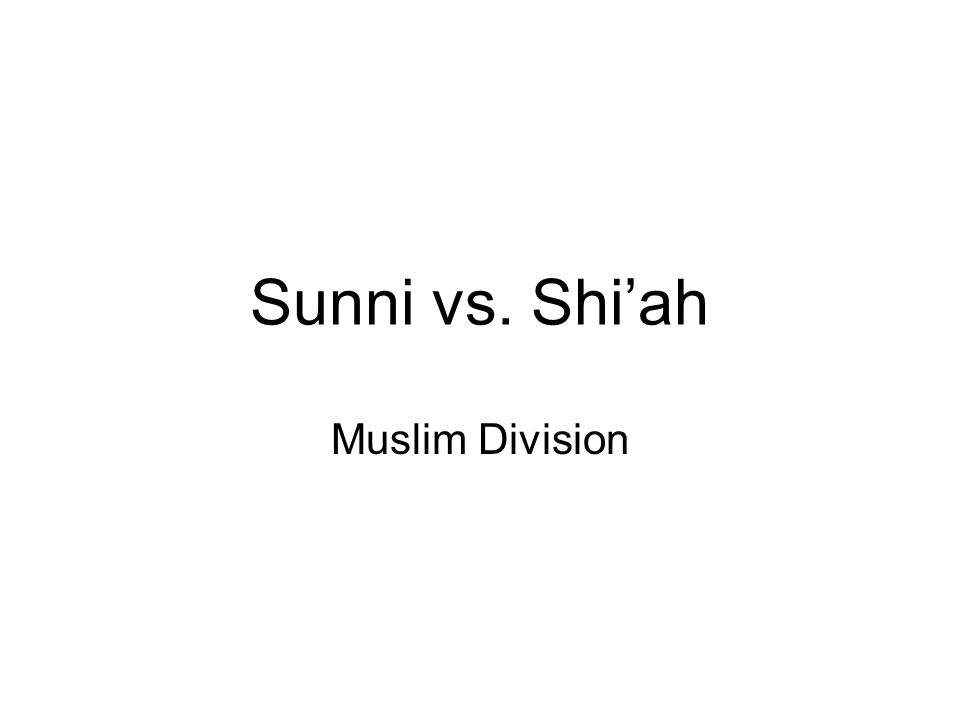 The Divide Islam has with in two sects: Sunni and Shiah –Sunni 85% –Shiah 15% Both believe in the Shahadah - There is no god but God and Muhammad is the messenger of God.