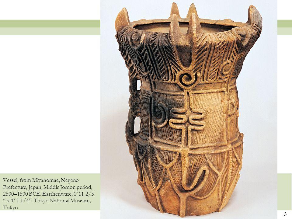 4 Dotaku (bell) with incised figural motifs, from Kagawa Prefecture, Japan, Late Yayoi period, 100–300.