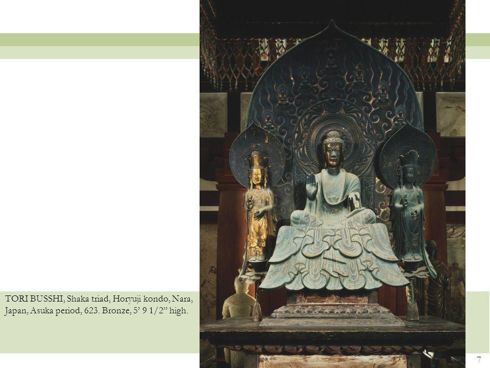 8 Horyuji kondo (Golden Hall), Nara, Japan, Early Nara (Hakuho) period, ca. 680.