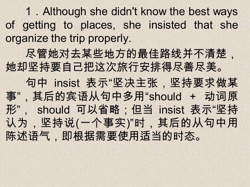 1 Although she didn t know the best ways of getting to places, she insisted that she organize the trip properly.