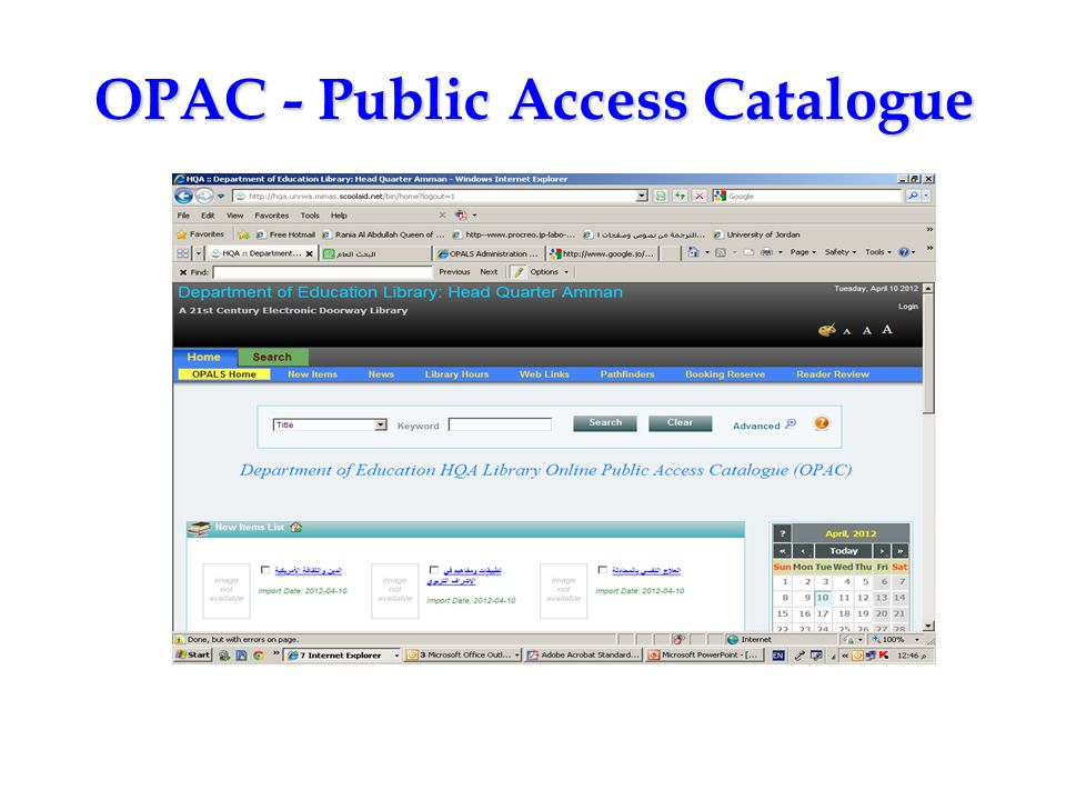 OPAC - Public Access Catalogue