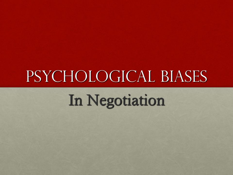 The goal of A Negotiation… …is not to reach an agreement. Its to reach a good agreement.