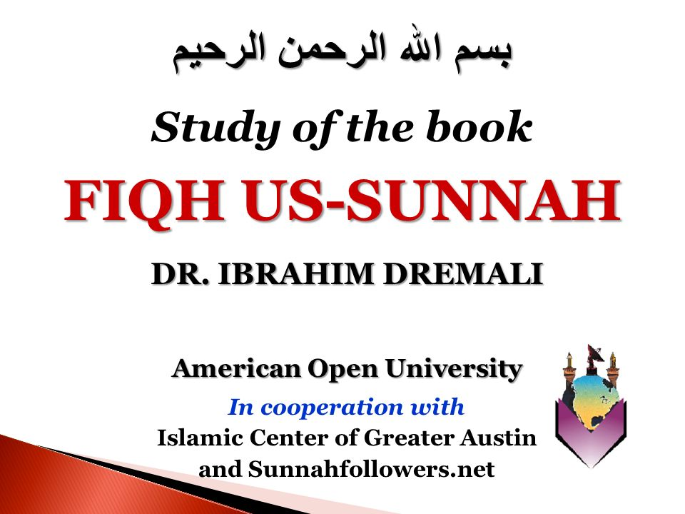 American Open University In cooperation with Islamic Center of Greater Austin and Sunnahfollowers.net بسم الله الرحمن الرحيم Study of the book FIQH US