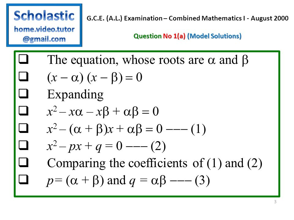 The equation, whose roots are and x x Expanding x 2 – x – x + x 2 – ( + )x + (1) x 2 – px + q = 0 (2) Comparing the coefficients of (1) and (2) p= ( + ) and q = (3) 3 G.C.E.