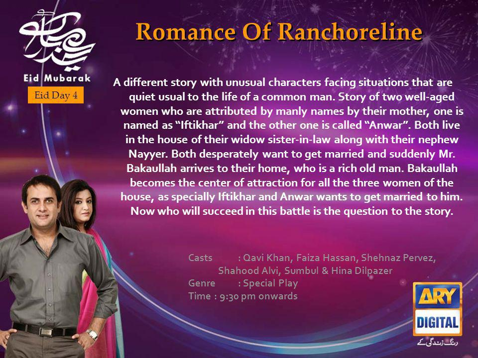 Romance Of Ranchoreline A different story with unusual characters facing situations that are quiet usual to the life of a common man.