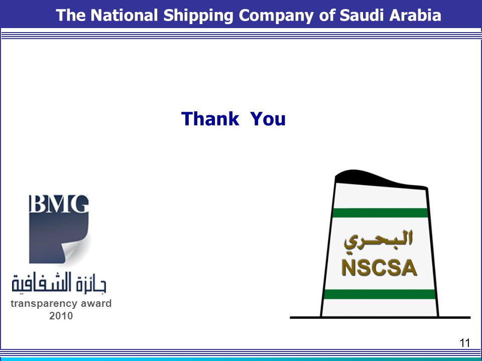The National Shipping Company of Saudi Arabia Thank You transparency award 2010 11