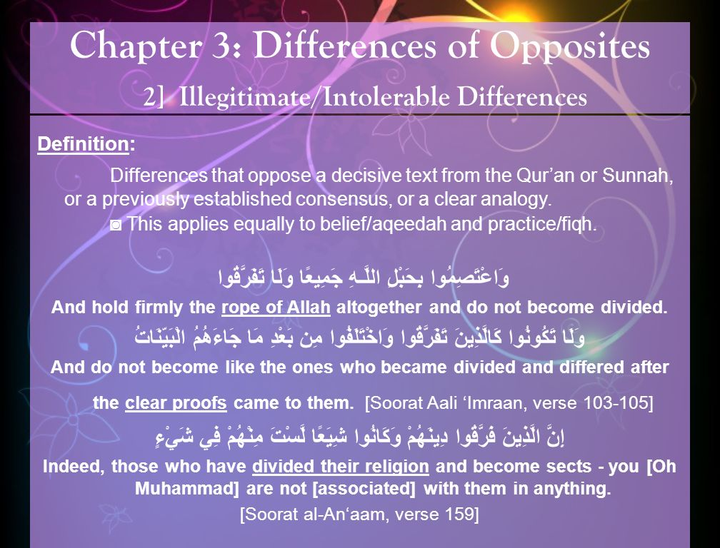 Chapter 3: Differences of Opposites 2] Illegitimate/Intolerable Differences Definition: Differences that oppose a decisive text from the Quran or Sunnah, or a previously established consensus, or a clear analogy.