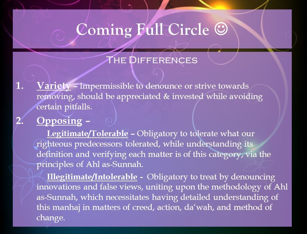 Coming Full Circle The Differences 1.Variety – Impermissible to denounce or strive towards removing, should be appreciated & invested while avoiding certain pitfalls.