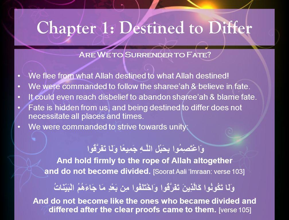 Chapter 2: Differences of Variety فَكَفَّارَتُهُ إِطْعَامُ عَشَرَةِ مَسَاكِينَ مِنْ أَوْسَطِ مَا تُطْعِمُونَ أَهْلِيكُمْ أَوْ كِسْوَتُهُمْ أَوْ تَحْرِيرُ رَقَبَةٍ ۖ فَمَن لَّمْ يَجِدْ فَصِيَامُ ثَلَاثَةِ أَيَّامٍ So its expiation is the feeding of ten needy people from the average of that which you feed your (own) families or clothing them or the freeing of a slave.