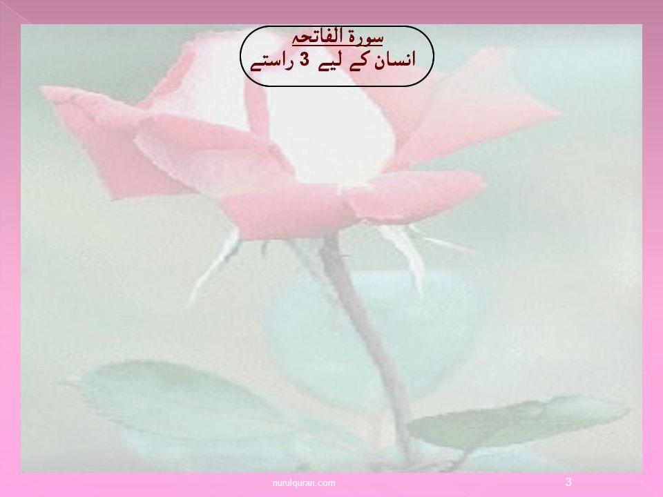 nurulquran.com 94 Hajj o umrah ky msail p.39-41
