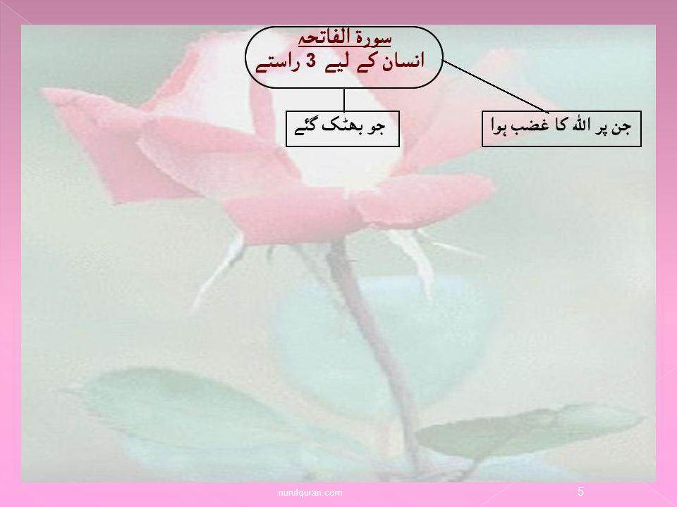 nurulquran.com 96 Hajj o umrah ky msail p.39-41