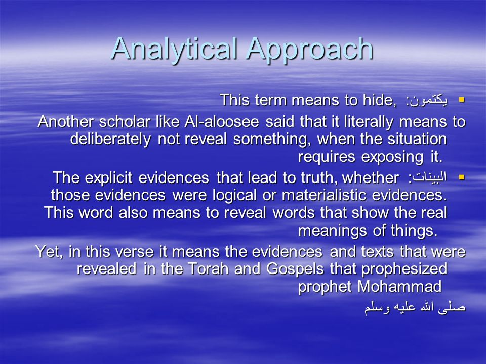 Analytical Approach يكتمون: This term means to hide, يكتمون: This term means to hide, Another scholar like Al-aloosee said that it literally means to