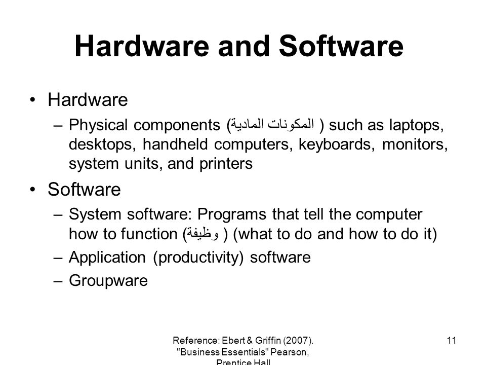 11 Hardware and Software Hardware –Physical components (المكونات المادية ) such as laptops, desktops, handheld computers, keyboards, monitors, system
