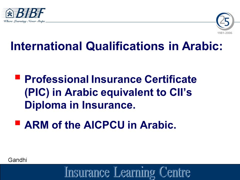 Professional Insurance Certificate (PIC) in Arabic equivalent to CIIs Diploma in Insurance.