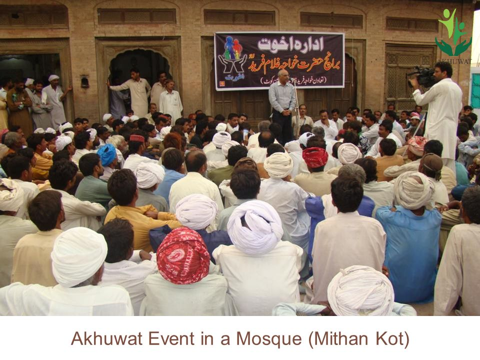 Akhuwat Event in a Mosque (Mithan Kot)
