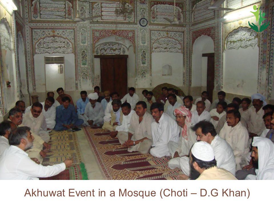 Akhuwat Event in a Mosque (Choti – D.G Khan)