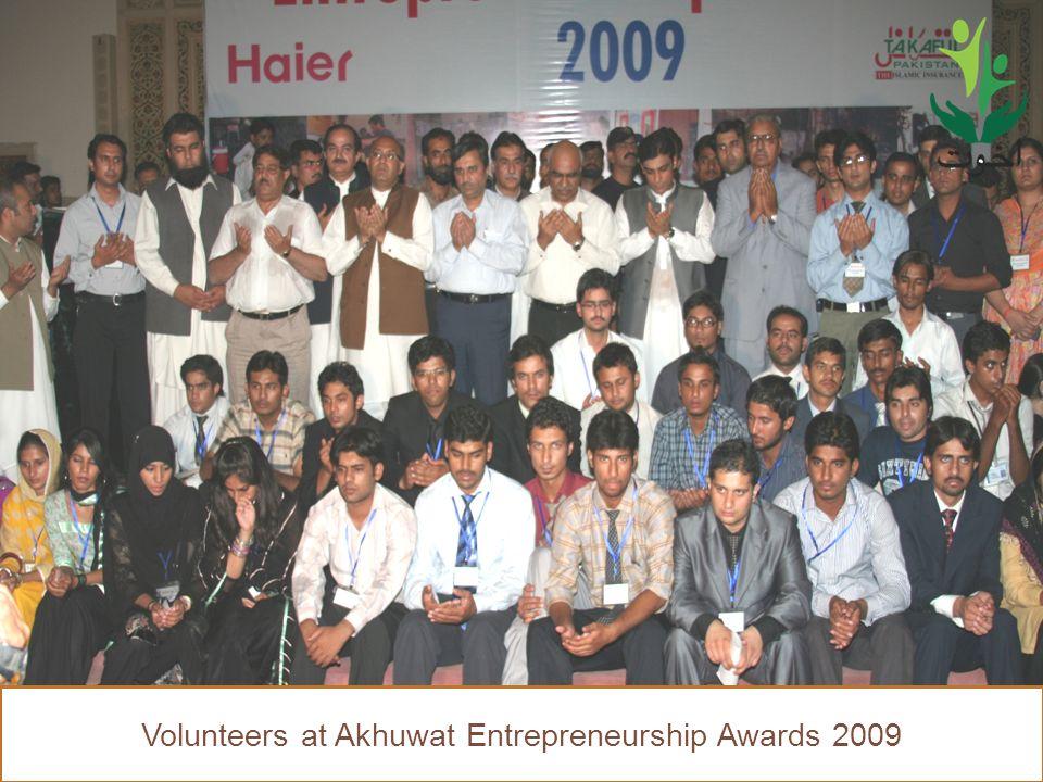 35 Volunteers at Akhuwat Entrepreneurship Awards 2009
