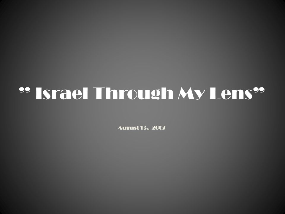 Israel Through My Lens August 13, 2007