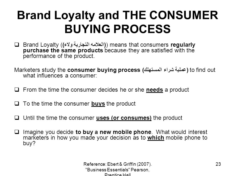 23 Brand Loyalty and THE CONSUMER BUYING PROCESS Brand Loyalty ((العلامه التجارية ولاء)) means that consumers regularly purchase the same products bec