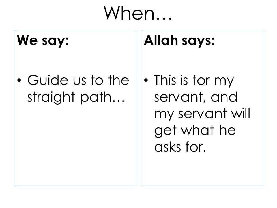 We say: Guide us to the straight path… Allah says: This is for my servant, and my servant will get what he asks for. When…