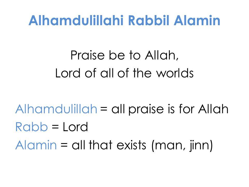 Ar-Rahman Ar-Raheem The most Gracious, The Most Merciful Ar-Rahman Ar-Raheem are two of Allahs 99 Names.