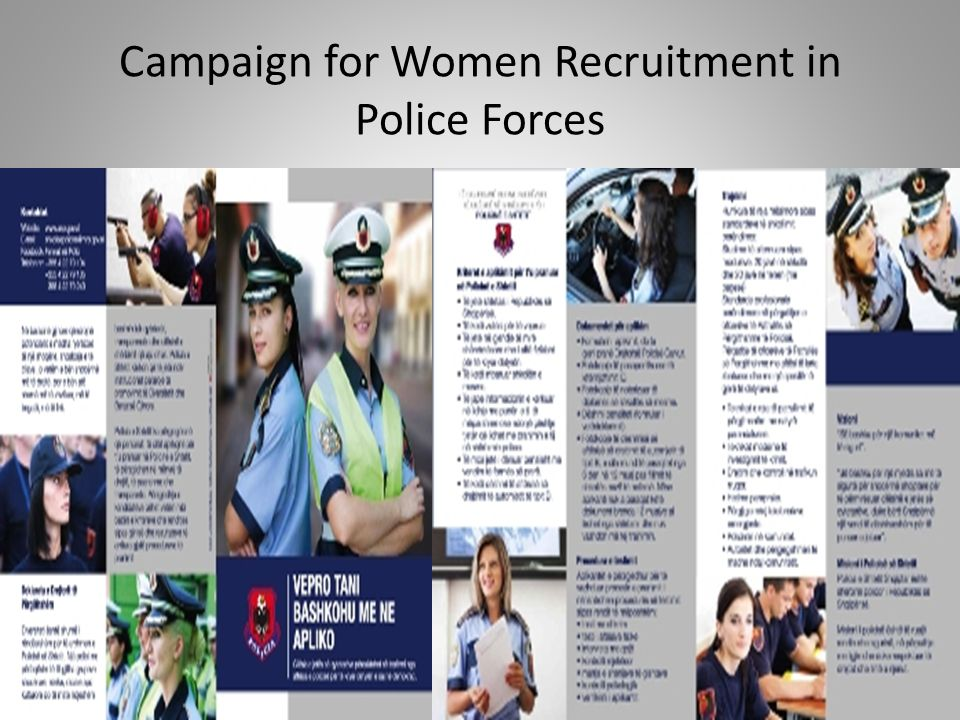 Campaign for Women Recruitment in Police Forces