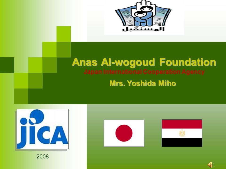 Anas Al-wogoud Foundation Mrs.
