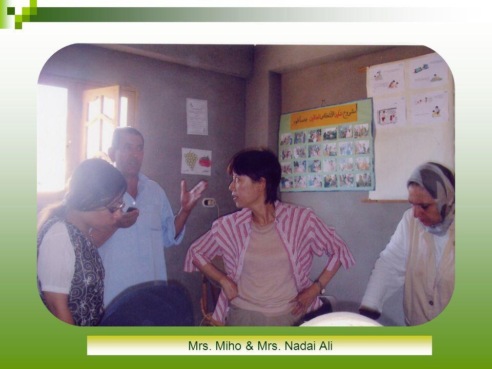 Mrs. Miho & Mrs. Nadai Ali